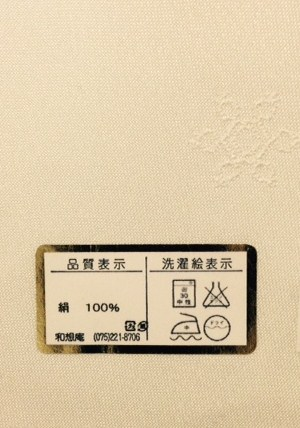f0181251_1753186.jpg