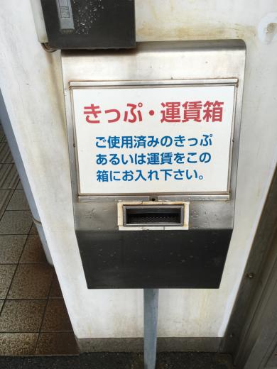 とーちゃく〜◎_a0148054_15290047.jpg