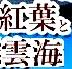 c0119160_16583582.jpg