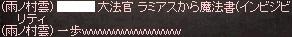 a0201367_1758178.jpg