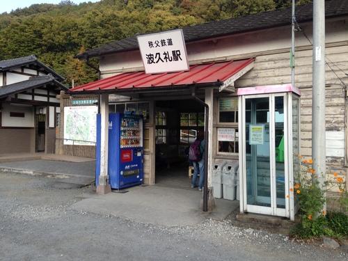埼玉県緑の少年団交流会_e0123469_16382490.jpg
