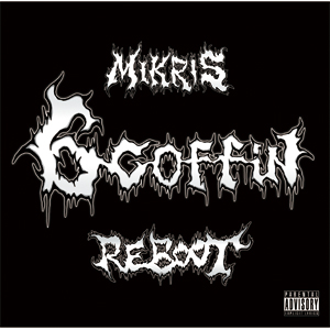 MIKRIS / 6 coffin reboot_d0246877_6515372.jpg
