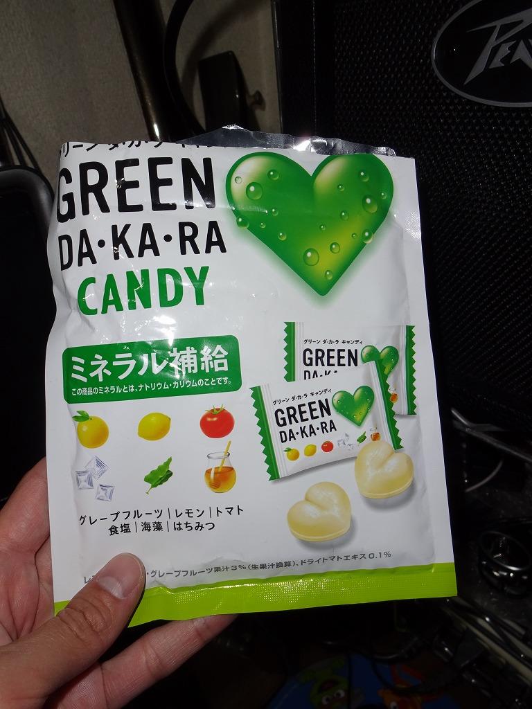 このダカラ飴美味くてしょっちゅう舐めている_d0061678_23225298.jpg