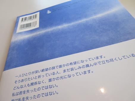 f0071480_1735832.jpg