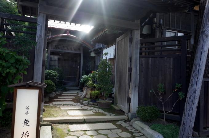 茶房 無垢里_c0188784_20381240.jpg
