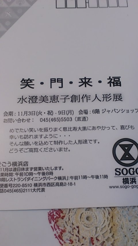 e0202385_18222389.jpg