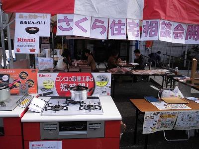 逗子店リフォーム相談会開催!_e0190287_10233962.jpg