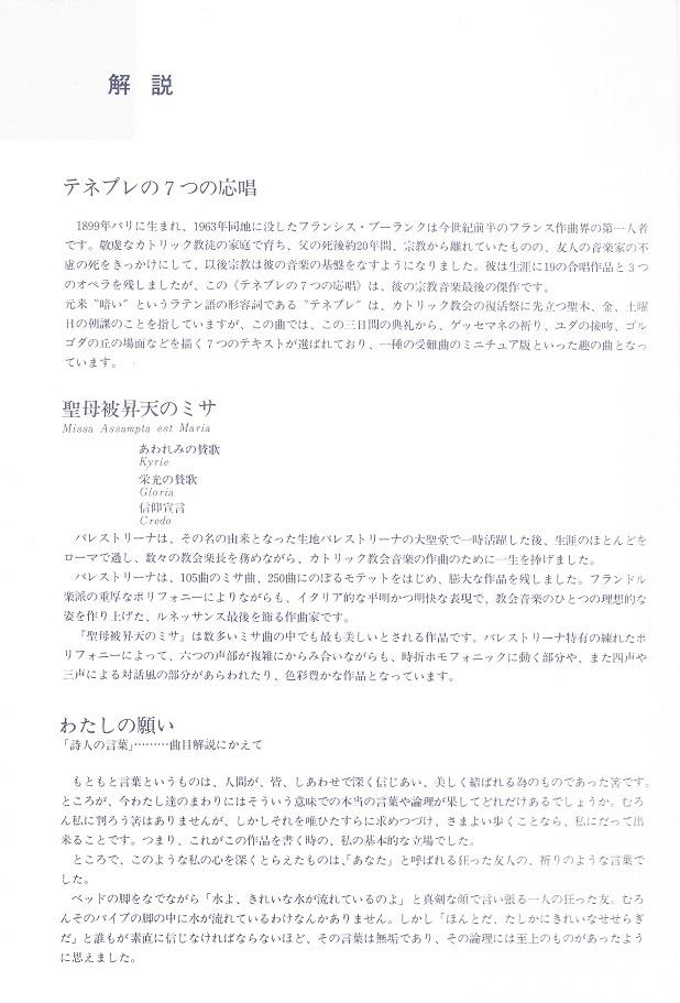 第25回定期演奏会_c0125004_06043448.jpg