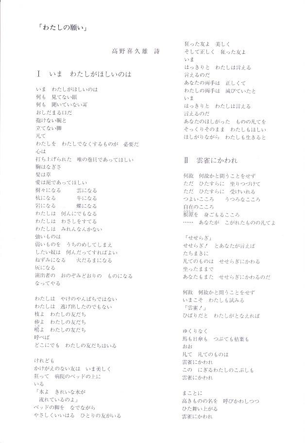 第25回定期演奏会_c0125004_06062680.jpg