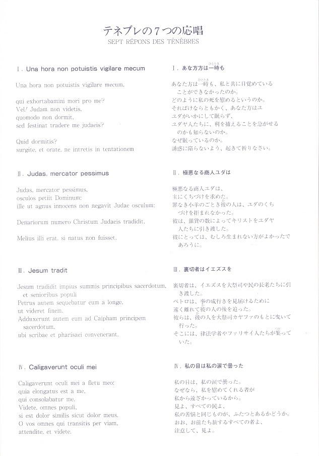 第25回定期演奏会_c0125004_06063734.jpg