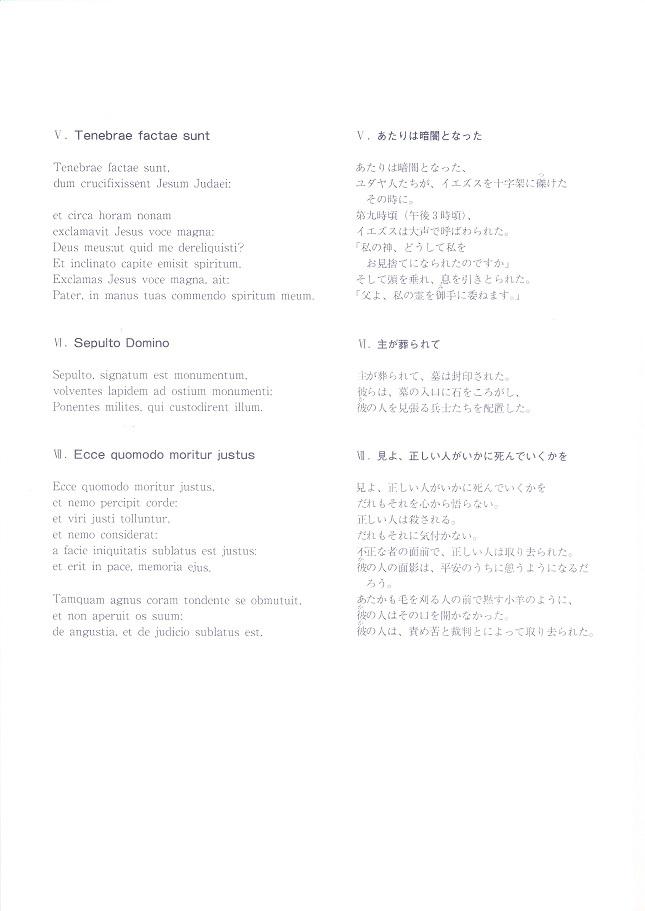 第25回定期演奏会_c0125004_06064846.jpg