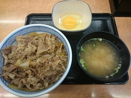 牛丼並つゆだく、玉子、味噌汁¥500@吉野家_b0042308_0582797.jpg