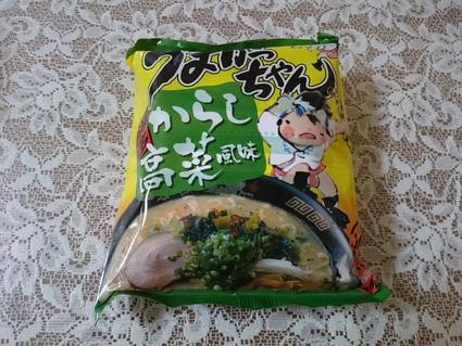 ハウス食品 うまかっちゃん博多からし高菜風味_b0042308_12283061.jpg