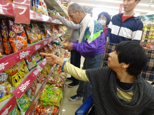 11/8 イオン幸せの黄色いレシートキャンペーンお礼_a0154110_1442599.jpg
