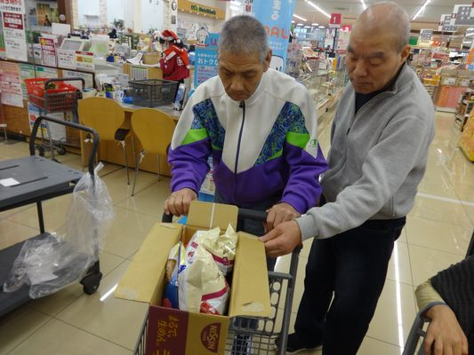 11/8 イオン幸せの黄色いレシートキャンペーンお礼_a0154110_1443993.jpg