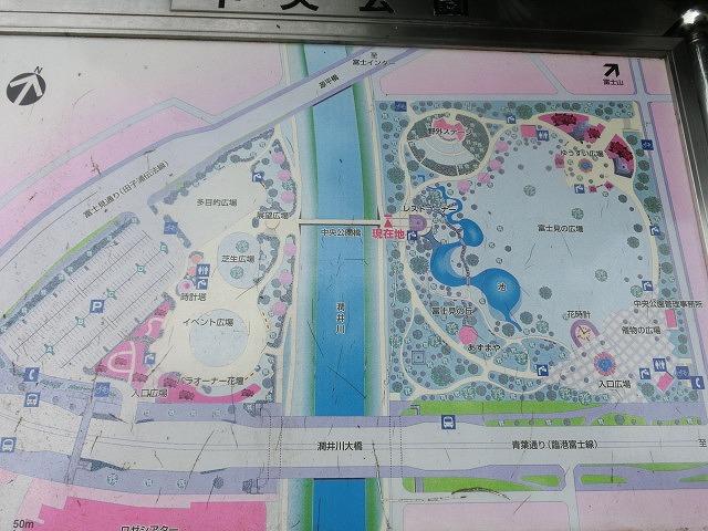 中央公園全体を使い盛大に開催した「第30回目 商工フェア」_f0141310_7462370.jpg