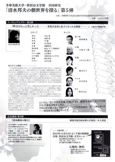 SPACEU主宰 大島宇三郎 舞台出演のご案内①_f0138311_1371086.jpg