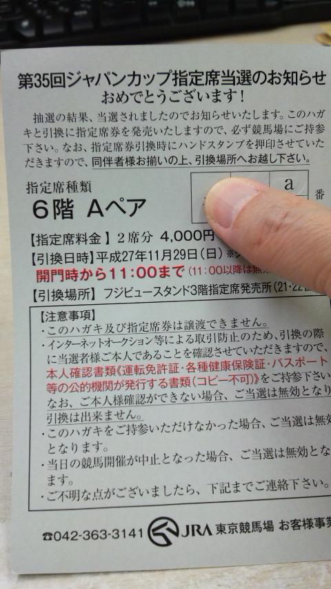 b0020017_18521283.jpg