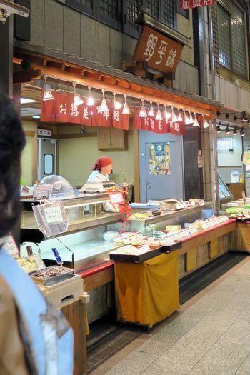 井上佃煮店 /錦市場_c0134734_00382178.jpg