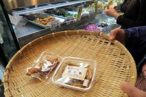 井上佃煮店 /錦市場_c0134734_00382316.jpg