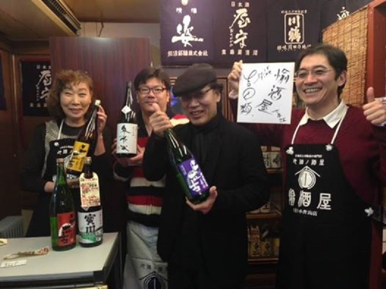 【日本酒】上喜元 翁(おきな)生詰 大吟醸ブレンド 限定 新酒27BY_e0173738_920397.jpg