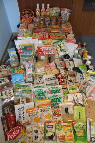 日本からの調達品_f0210340_6495437.jpg