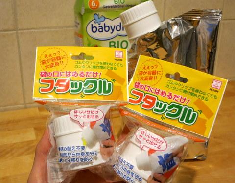 日本からの調達品_f0210340_6502629.jpg