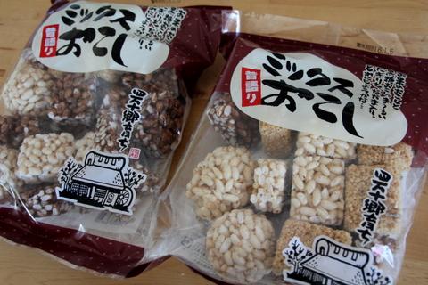日本からの調達品_f0210340_6505529.jpg