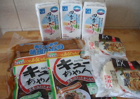 日本からの調達品_f0210340_6523248.jpg