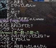 b0312741_00561125.jpg