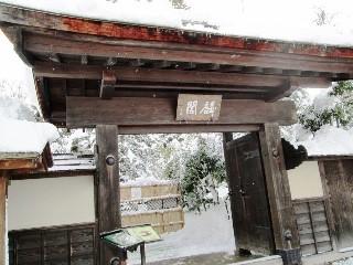 鶴ヶ城公園_d0348249_1638275.jpg
