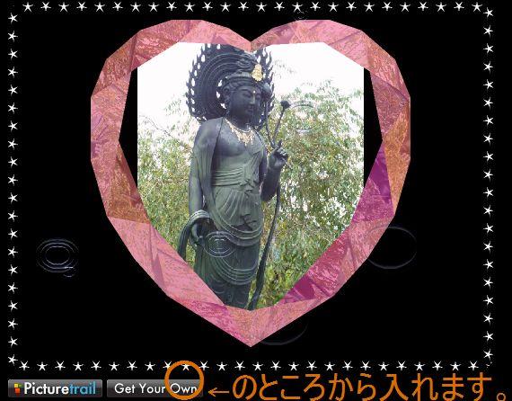b0133752_14402955.jpg