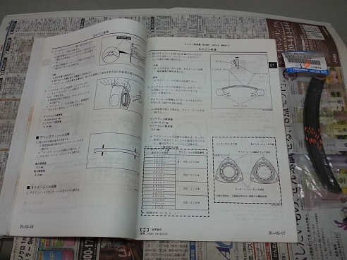 b0138552_21512241.jpg