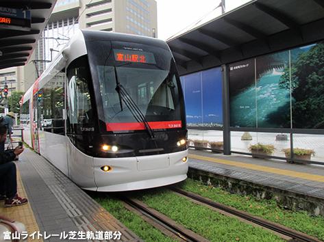 富山と高岡のLRT乗車3「富山ライトレール」_c0167961_2210128.jpg