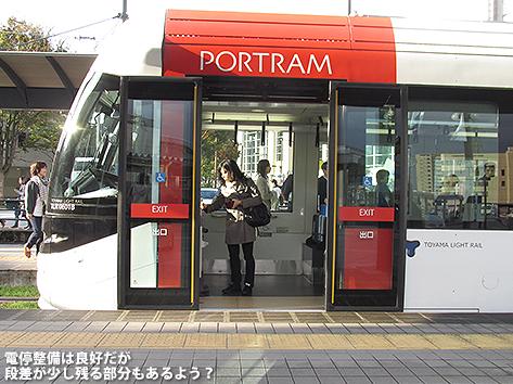 富山と高岡のLRT乗車3「富山ライトレール」_c0167961_22104122.jpg