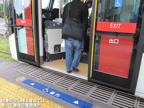 富山と高岡のLRT乗車3「富山ライトレール」_c0167961_22105536.jpg