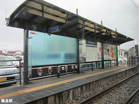 富山と高岡のLRT乗車3「富山ライトレール」_c0167961_22114851.jpg