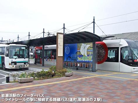 富山と高岡のLRT乗車3「富山ライトレール」_c0167961_2212489.jpg