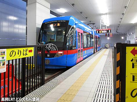 富山と高岡のLRT乗車4「万葉線高岡軌道線」_c0167961_22435962.jpg