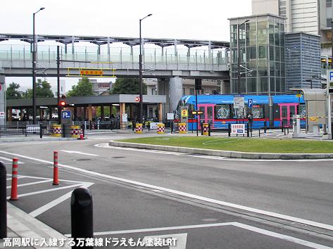 富山と高岡のLRT乗車4「万葉線高岡軌道線」_c0167961_22441928.jpg