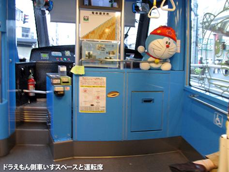 富山と高岡のLRT乗車4「万葉線高岡軌道線」_c0167961_22454163.jpg