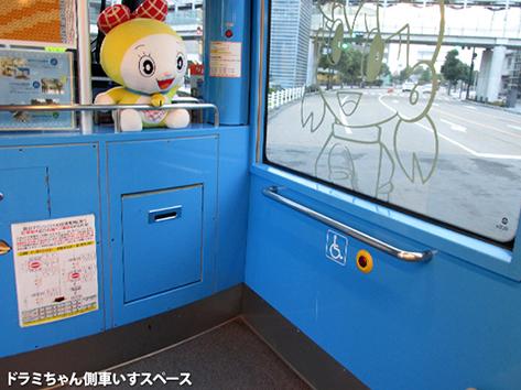 富山と高岡のLRT乗車4「万葉線高岡軌道線」_c0167961_22455370.jpg
