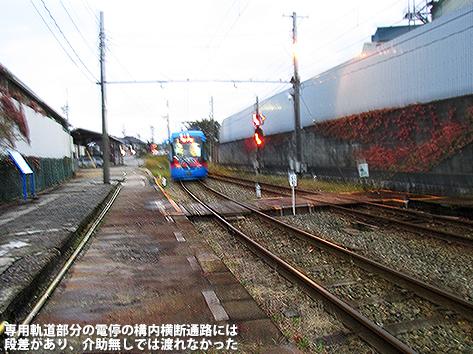 富山と高岡のLRT乗車4「万葉線高岡軌道線」_c0167961_22464857.jpg