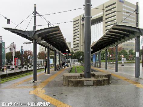 富山と高岡のLRT乗車3「富山ライトレール」_c0167961_229426.jpg
