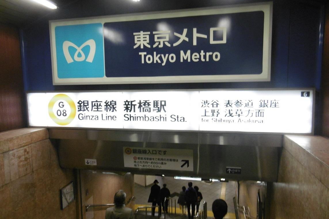 東京お上りさん_f0205367_19510684.jpg