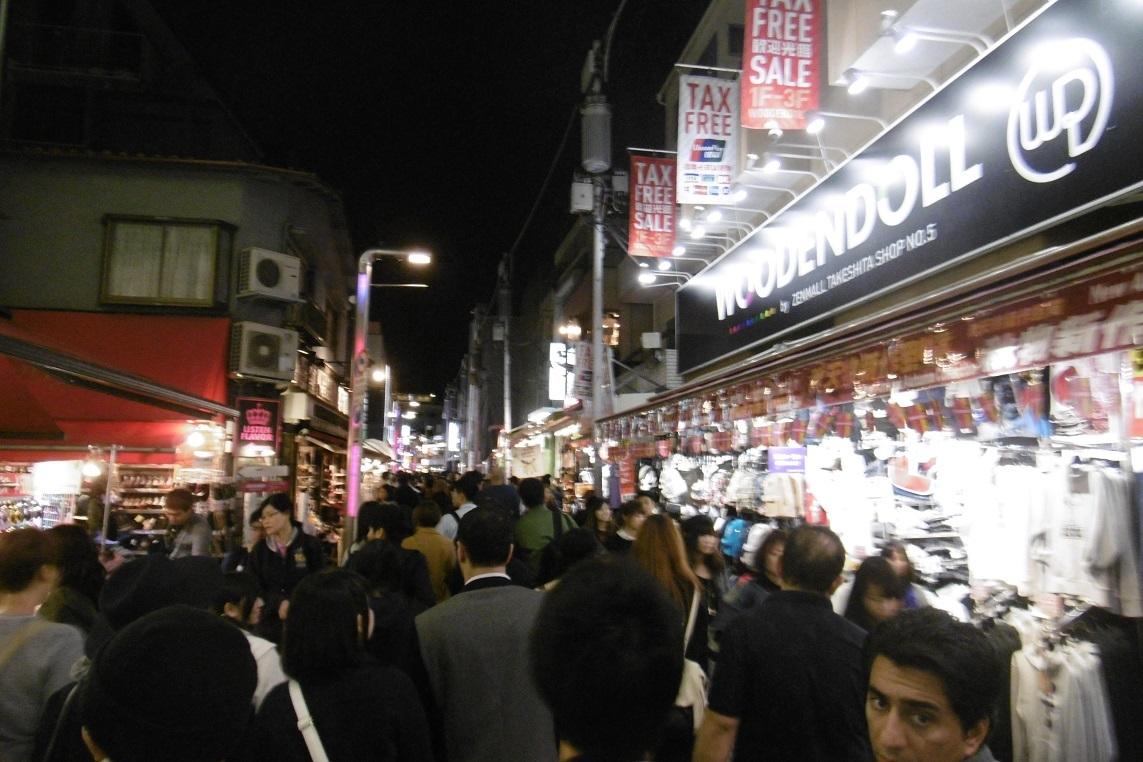 東京お上りさん_f0205367_20010264.jpg