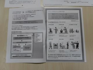 11月の卒業生懇談会_c0204368_11201299.jpg