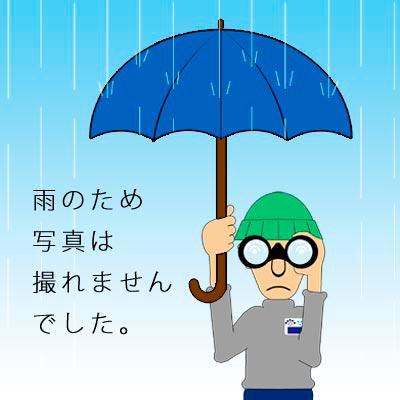 f0160773_13385743.jpg