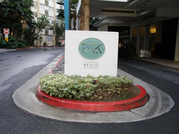 2015 夏季休暇 IN HAWAII  ⑤ 最終日_d0062076_11103887.jpg