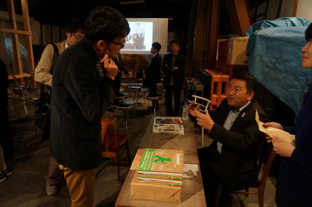 AMPELMANNブック日本版刊行イベントin東京は今夜です!_c0180686_10112266.jpg